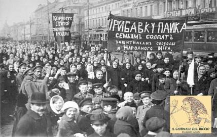 1280px-Демонстрация_работниц_Путиловского_завода_в_первый_день_Февральской_революции_1917.jpg