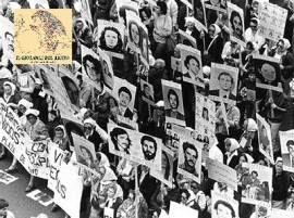 desaparecidos-1978