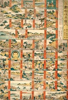 Katsushika-Hokusai-Sugoroku-gioco-da-tavolo-dei-Luoghi-famosi-di-Edo.-Kawasaki-Isago-no-Sato-Museum.jpg