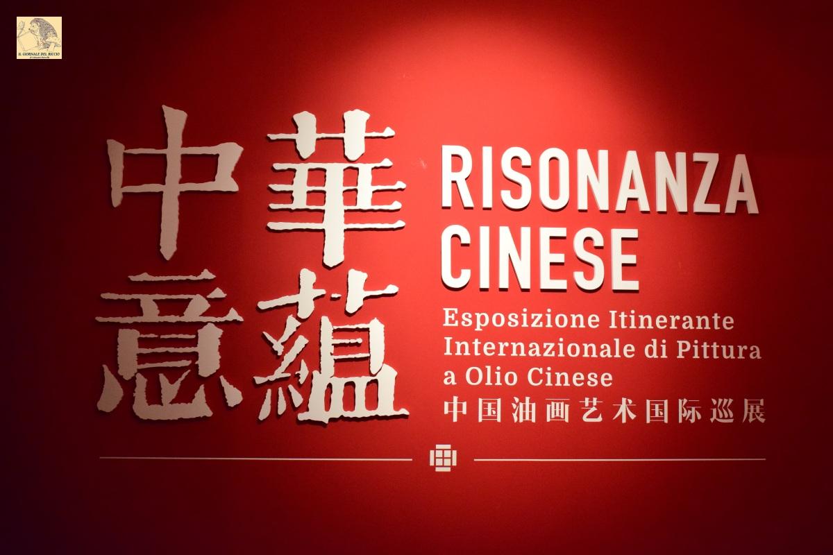 RISONANZA CINESE - La pittura a olio cinese al Vittoriano. RECENSIONE MOSTRA E GALLERIA OPERE