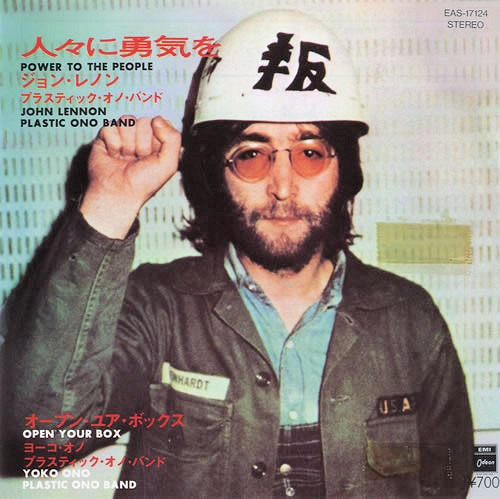 John-Lennon---Power-to-the-People-re